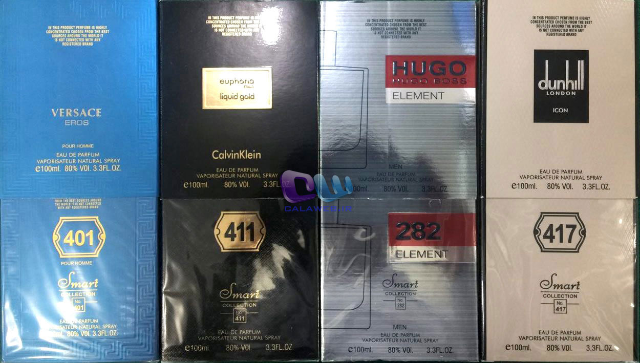 Smart collection 100ml cover